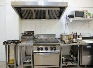 Cocinas Industriales Ecuador
